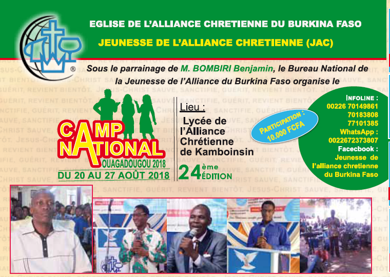 Camp National de la JAC (Jeunesse de l'Alliance Chrétienne) – Ouaga 2018